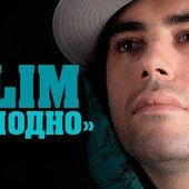 Slim ft. Константа