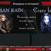 Crazy Juliet (feat. ROMAN RAIN)