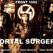 ФРОНТ - Mortal Surgery poster