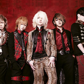 アンド new and last look