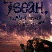 Iseah