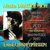 Alesha Dimitrievich