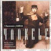 Yankele