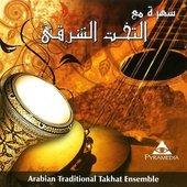 Arabian Traditional Takhat Ensemble