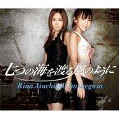 Rina Aiuchi & U-ka Saegusa IN db