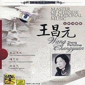 Master of Traditional Chinese Music:Zheng