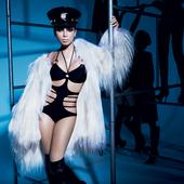 Anitta - Vogue