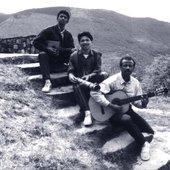Justin Vali Trio