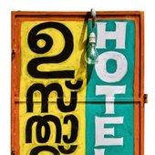 Usthad Hotel