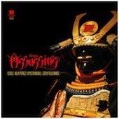 Shogun Assassins vol 3