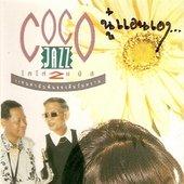 CoCo Jazz