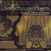 Chinese Baroque Players