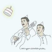 Eat Your Birthday Cake