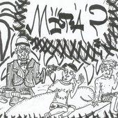 Unreleased Vitun surffarit Vittu -Ep cover
