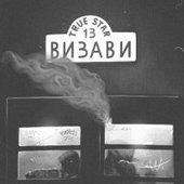 http://www.rap.ru/ru/multimedia/id-32033