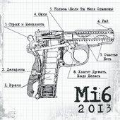 Mi6 - 2013