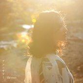 fo:rest アン・サリー Album Cover