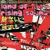 Land of the Rising Sound, Vol. 1