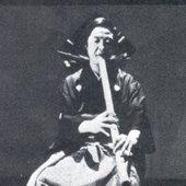 Katsuya Yokoyama