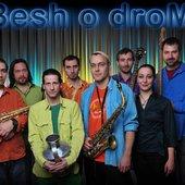 Besh o droM 2011