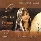 Sima Bina & Dastan Ensemble
