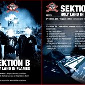 Sektion B -  Holy Land In Flames (2014)