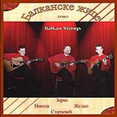 Trio Balkanske Zice