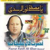 Ya Mustafa Noor-Ul-Khuda