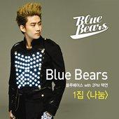 블루베어스(Blue Bears) & 택연(2PM)