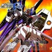 Gundam Seed OST Vol.3