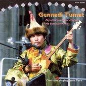 Gennadi Tumat