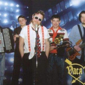 Image for 'Вася Клаб'