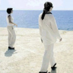 Imagem de 'Afterlife feat. Dannii Minogue'