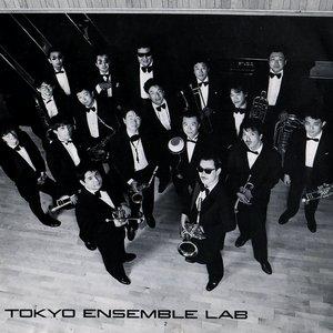 Imagen de 'Tokyo Ensemble Lab'