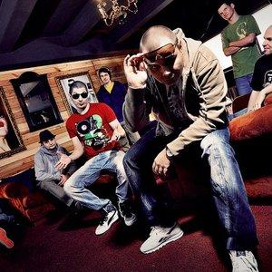 Bild för 'Amo Band'