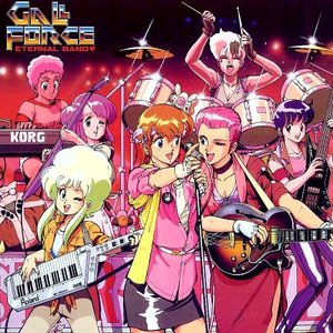 Image for 'GALLFORCE ETERNAL BAND'