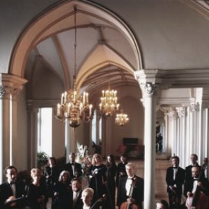 Image for 'Latvian Philharmonic Chamber Orchestra'