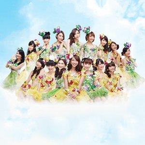 Bild för 'JKT48'