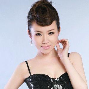 Image for '刘紫玲'
