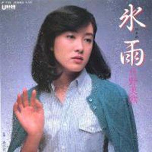 Imagem de '日野美歌'