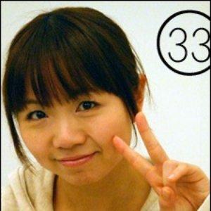 Imagen de 'Sanada Asami'