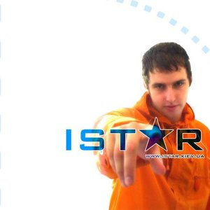 Image for 'ISTAR Project'