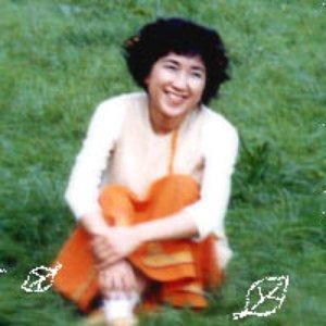 Image for 'Yoshiyuki Ito, Masumi Ito'