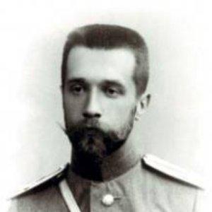 Image for 'Николай Яковлевич Мясковский'