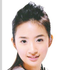 Image for 'Ariel Lin 林依晨'