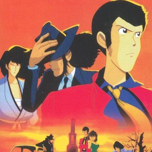 Image for 'Lupin The Third'