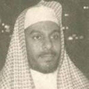 Image for 'Abdullah Al Matroud'