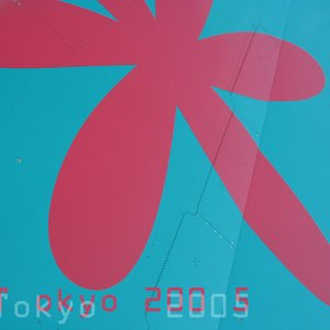 Image for 'Tokyo 2005'