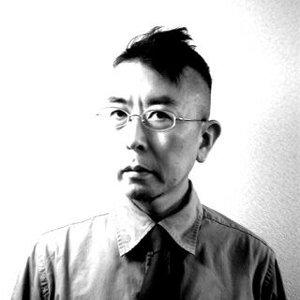 Image for 'Teruo Nakano'