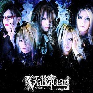Image for 'Vallquar-ワルキューレ-'